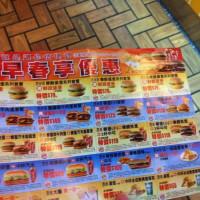 台北市美食 餐廳 速食 漢堡、炸雞速食店 漢堡王 Burger King (信義店) 照片