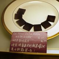 台北市美食 餐廳 烘焙 巧克力專賣 Truffe One特飛伊松露巧克力舖 照片