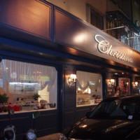 台北市美食 餐廳 咖啡、茶 歐式茶館 克里斯汀娜Christina 照片