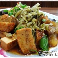 台北市美食 攤販 滷味 大台北平價滷味 照片