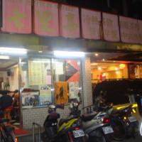 台北市美食 餐廳 中式料理 小吃 七里亭 照片