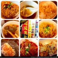 台北市美食 攤販 台式小吃 八年得麻辣專賣店 照片