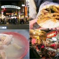 台北市美食 攤販 台式小吃 胡記米粉湯 (臨江夜市) 照片