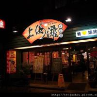 台北市美食 餐廳 中式料理 粵菜、港式飲茶 上海灘港式茶餐廳 照片