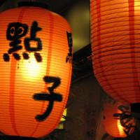 台北市美食 餐廳 中式料理 台菜 點子餐館 照片