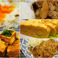 台北市美食 餐廳 餐廳燒烤 燒肉 寶屋燒烤 (士林捷運店) 照片
