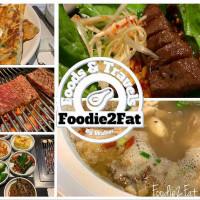 台北市美食 餐廳 餐廳燒烤 石器料理 兩班家 (新光三越天母店) 照片
