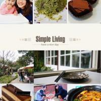 台北市美食 餐廳 咖啡、茶 咖啡、茶其他 山頂小館餐廳 照片