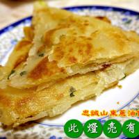 台北市美食 餐廳 中式料理 麵食點心 忠誠山東葱油餅(此燈亮有餅) 照片
