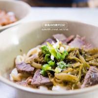 台北市美食 餐廳 中式料理 麵食點心 大陸麵店(士林店) 照片
