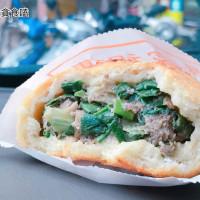台北市美食 餐廳 中式料理 麵食點心 楊家祖傳胡椒餅 照片
