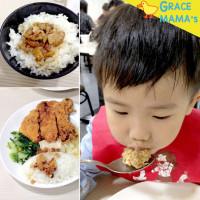 台北市美食 餐廳 異國料理 日式料理 食來運轉 照片