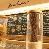 台北市美食 餐廳 異國料理 義式料理 卡布里喬莎(台北天母SOGO店) 照片