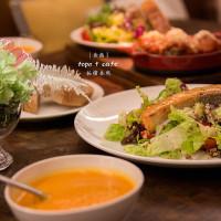 台北市美食 餐廳 咖啡、茶 咖啡、茶其他 Topo+ Cafe & 拓樸本然空間設計 照片
