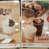 台北市美食 餐廳 飲料、甜品 飲料專賣店 CoCo都可(大南店) 照片