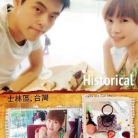 台北市美食 餐廳 飲料、甜品 冰淇淋、優格店 Häagen-Dazs (天母三越店) 照片