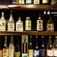 台北市美食 餐廳 飲酒 PUB 多桑串燒居酒屋 照片