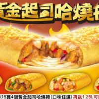 台北市美食 餐廳 速食 披薩速食店 必勝客 (士林中正店) 照片
