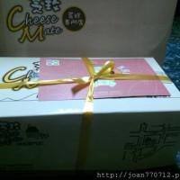 台北市美食 餐廳 烘焙 蛋糕西點 芝玫蛋糕 照片
