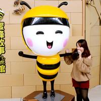 台北市美食 餐廳 零食特產 零食特產 蜜蜂故事館 (大葉高島店) 照片