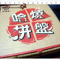台北市美食 餐廳 速食 披薩速食店 必勝客 (士林中山北路店) 照片