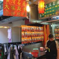 台北市美食 攤販 滷味 大溪沙茶滷味 照片