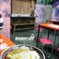 台北市美食 餐廳 中式料理 小吃 佳興魚丸 (總店) 照片
