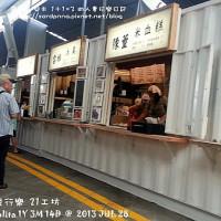台北市美食 餐廳 中式料理 麵食點心 21工房 照片