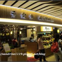 台北市美食 餐廳 異國料理 日式料理 元定食(京站店) 照片