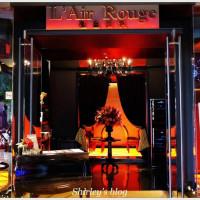 台北市美食 餐廳 咖啡、茶 咖啡館 L'air Rouge 紅色檳氛 (京站) 照片