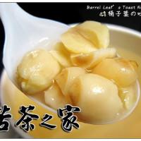 台北市美食 餐廳 飲料、甜品 剉冰、豆花 苦茶之家(總店) 照片