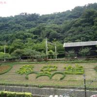 台中市休閒旅遊 景點 車站 泰安舊站 照片