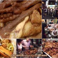 台北市美食 餐廳 中式料理 小吃 詹記雞腳翅 照片