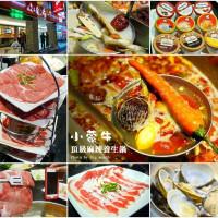 新北市美食 餐廳 火鍋 麻辣鍋 小蒙牛頂級麻辣養生鍋(板橋店) 照片