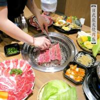 新北市美食 餐廳 餐廳燒烤 燒肉 燒惑日式炭火燒肉店 照片