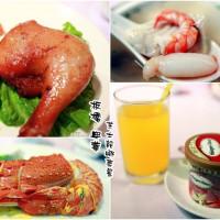 新北市美食 餐廳 中式料理 粵菜、港式飲茶 典華 照片