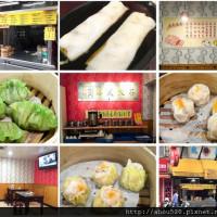 新北市美食 餐廳 中式料理 粵菜、港式飲茶 黃師傅港式點心世界 照片