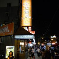 新北市美食 餐廳 異國料理 泰式料理 泰味廚房(新埔店) 照片