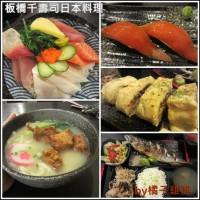新北市美食 餐廳 異國料理 日式料理 八丼餚千壽司 (明峰店) 照片