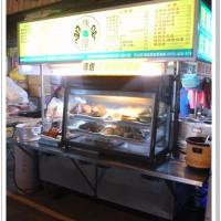 新北市美食 餐廳 中式料理 小吃 陳隆豬腳(汐止總店) 照片