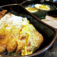 新北市美食 餐廳 異國料理 日式料理 二子山食堂 照片