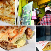 新北市美食 餐廳 中式料理 小吃 溫讚蔥油餅大王 照片