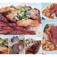 新北市美食 餐廳 中式料理 粵菜、港式飲茶 陳記燒臘快餐 照片