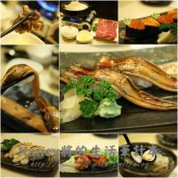 新北市美食 餐廳 異國料理 日式料理 花見小路 壽司本舖 照片