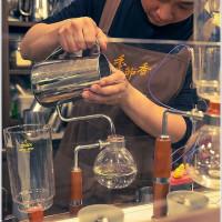 新北市美食 餐廳 咖啡、茶 咖啡館 季節香 照片