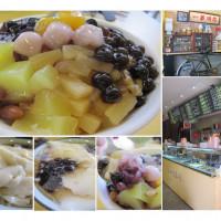 新北市美食 餐廳 飲料、甜品 剉冰、豆花 一品豆花(永和店) 照片