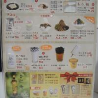新北市美食 餐廳 飲料、甜品 剉冰、豆花 于記杏仁豆腐(樂華店) 照片