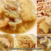 新北市美食 餐廳 中式料理 小吃 阿國蝦仁焿 照片