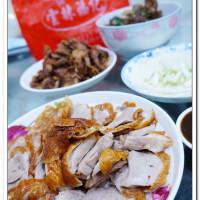 新北市美食 餐廳 中式料理 台菜 雲林福記鴨莊 照片