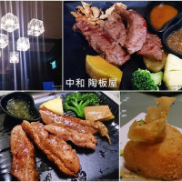 新北市美食 餐廳 異國料理 日式料理 陶板屋和風創作料理 (中和中山店) 照片